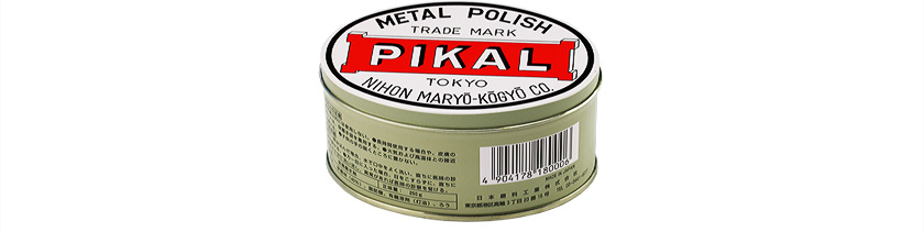 53-000250-Pikal-Metal-Polish.jpg PIKAL professional metal polishing paste, 250g tin